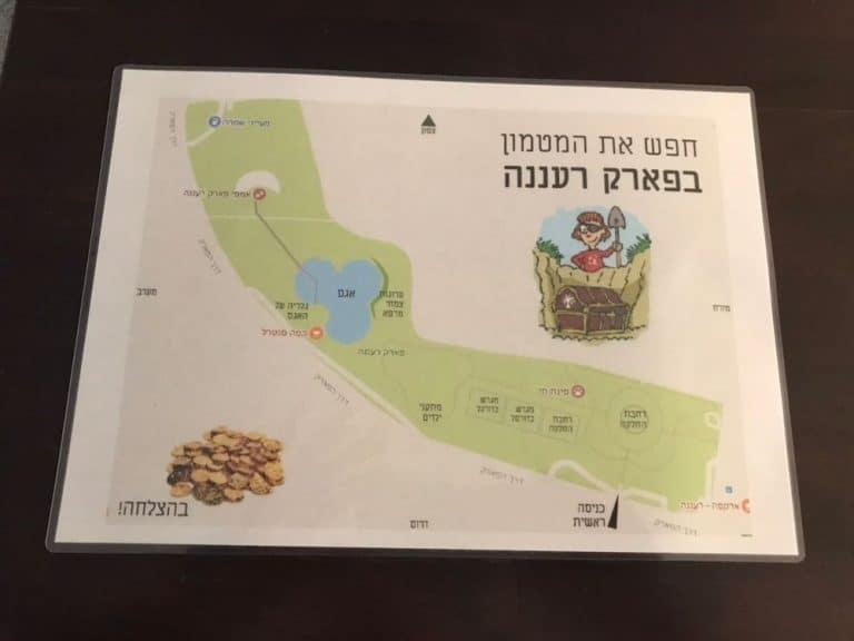 מפה של חפש את המטמון